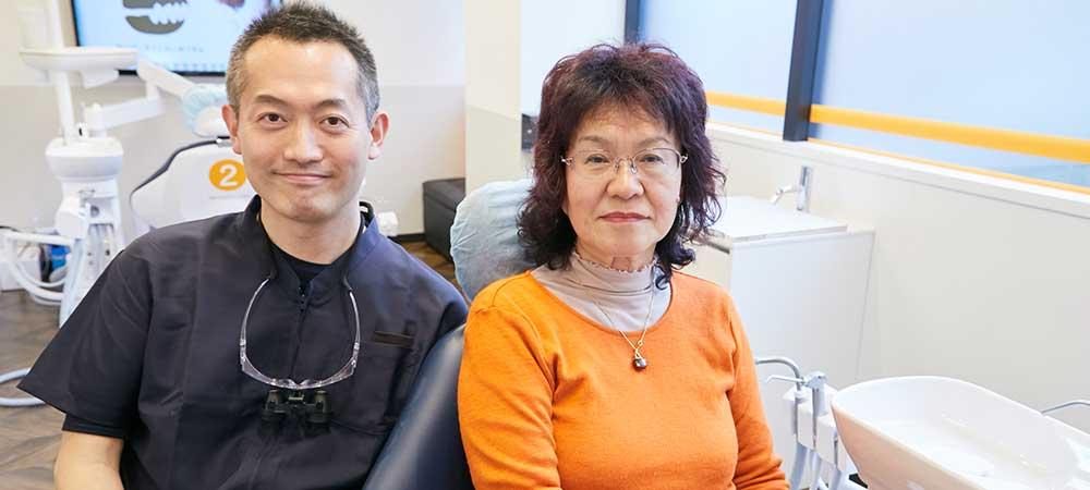 精密治療歯科医院